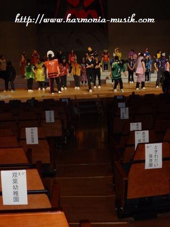 【動画】ピアノ連弾「そりすべり」☆学校リハーサル_d0165645_21555961.jpg
