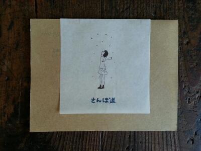 秋のさんぽ道_c0172049_16302484.jpg