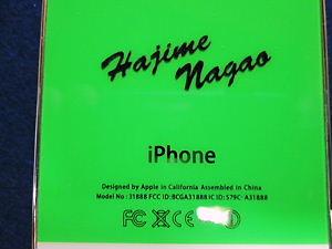 iPhoneカバー!_c0217450_1811082.jpg