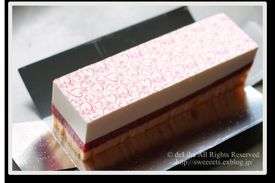 [お取り寄せ]<エコール・クリオロ>【苺のチーズケーキ】_c0131054_1912759.png