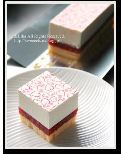 [お取り寄せ]<エコール・クリオロ>【苺のチーズケーキ】_c0131054_1914386.png