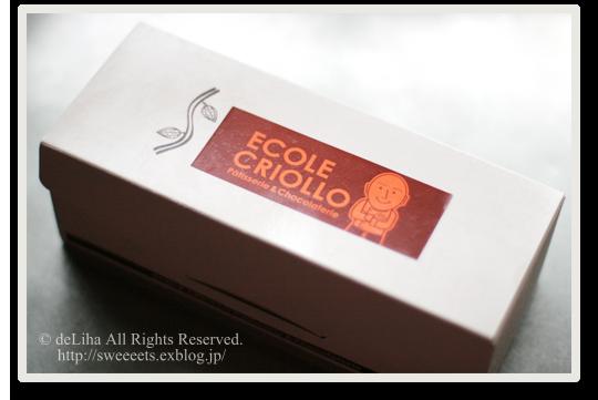 [お取り寄せ]<エコール・クリオロ>【苺のチーズケーキ】_c0131054_19162.png