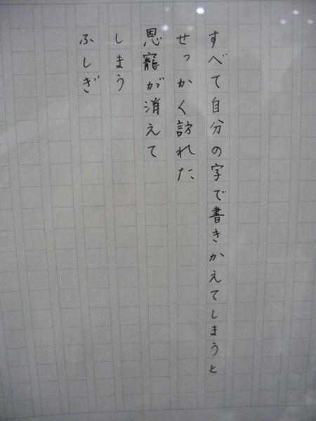 a0286469_742325.jpg