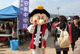 2013 「安浦ええとこ祭り」 盛大に開催されました!_e0175370_17434114.jpg