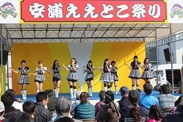 2013 「安浦ええとこ祭り」 盛大に開催されました!_e0175370_17515918.jpg