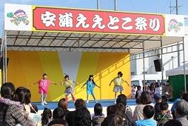 2013 「安浦ええとこ祭り」 盛大に開催されました!_e0175370_17522338.jpg