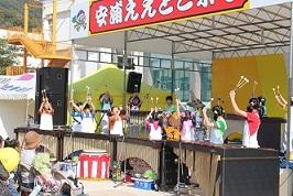 2013 「安浦ええとこ祭り」 盛大に開催されました!_e0175370_17523662.jpg
