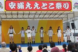 2013 「安浦ええとこ祭り」 盛大に開催されました!_e0175370_175306.jpg