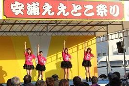 2013 「安浦ええとこ祭り」 盛大に開催されました!_e0175370_17531392.jpg