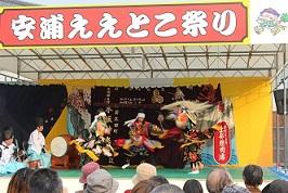 2013 「安浦ええとこ祭り」 盛大に開催されました!_e0175370_17553950.jpg