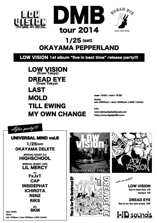 2014. 1/25 OKAYAMA PEPPERLAND  『 go forward keep 』 - DMB tour 2014 at OKAYAMA -_d0246877_3414435.jpg