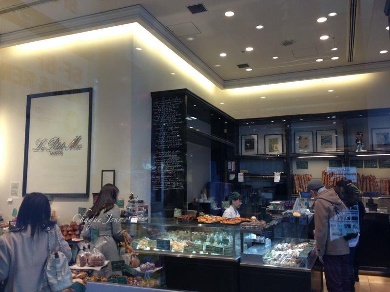 美味しいパン屋さん_d0266681_125556.jpg
