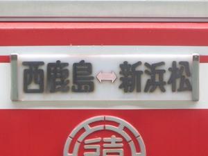 f0119981_16211857.jpg