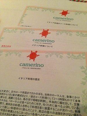 第17回手話講座(交流会)~西宮(今津)・カメリーノさんで開催しました~_a0277483_374670.jpg