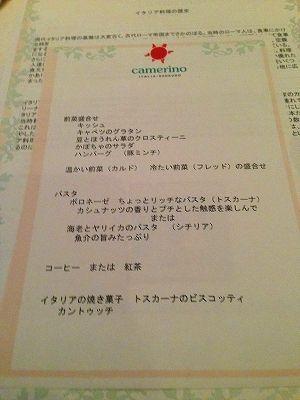 第17回手話講座(交流会)~西宮(今津)・カメリーノさんで開催しました~_a0277483_374931.jpg