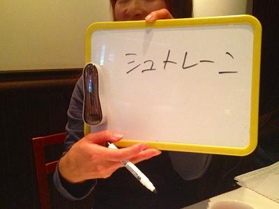 第17回手話講座(交流会)~西宮(今津)・カメリーノさんで開催しました~_a0277483_382890.jpg