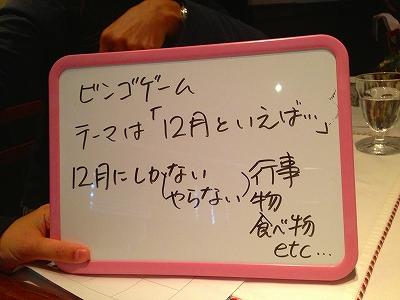 第17回手話講座(交流会)~西宮(今津)・カメリーノさんで開催しました~_a0277483_38590.jpg