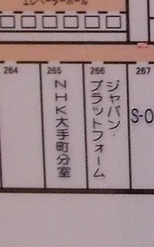 2013年11月21日の記事(元記事名:特大ブーメラン直撃)_d0044584_4311559.jpg