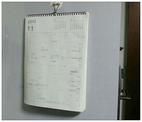 無印良品のファミリーカレンダー_c0293787_12451142.jpg