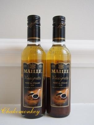 Mailleの期間限定の黒トリュフマスタード_f0238789_1875392.jpg