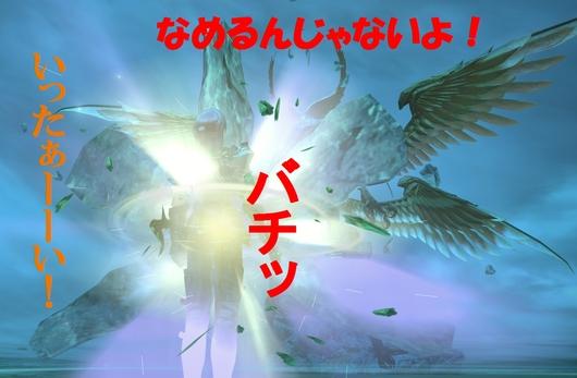 b0296791_20463546.jpg