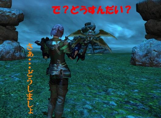 b0296791_2046532.jpg