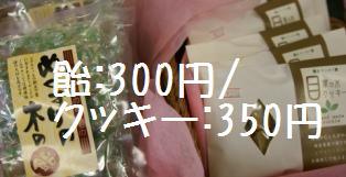 f0203094_1046092.jpg