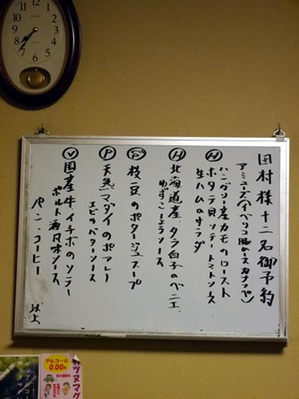 驚愕の立ち飲み屋 @松屋商店_b0118001_10313366.jpg