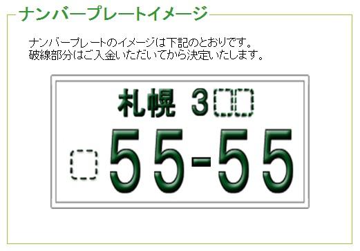 c0161601_19472536.jpg