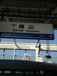 11/5米子から静岡へ_c0197505_1204915.jpg