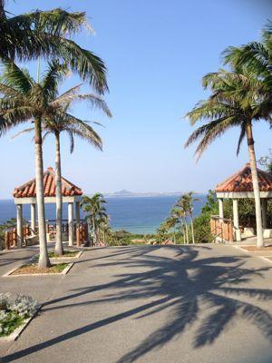 沖縄の旅。_b0157216_22563637.jpg