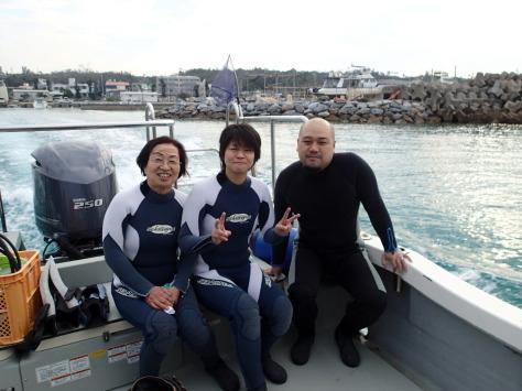 11月22日リベンジ成功!!!!_c0070933_16464448.jpg