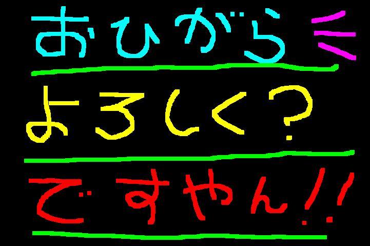 f0056935_17261715.jpg