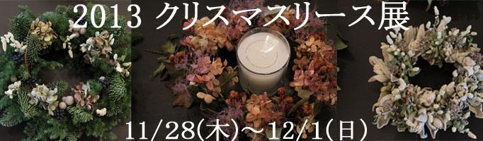 b0181937_1895165.jpg