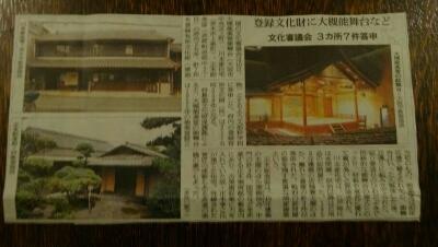 福嶋屋さんで会合 赤い糸で結ばれる。_c0103137_9462487.jpg