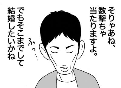 f0105741_1745194.jpg