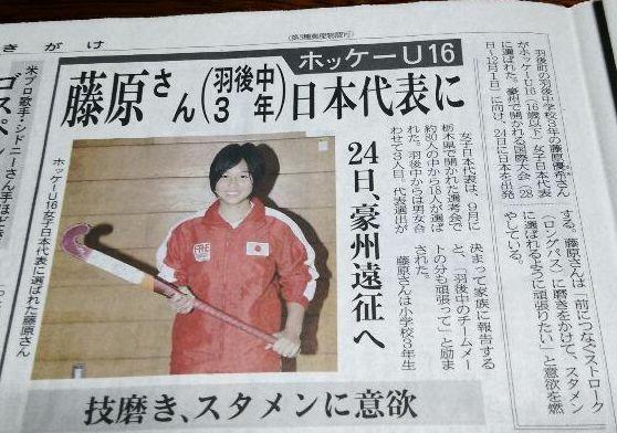 日本代表_f0081443_2247471.jpg