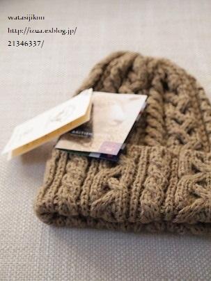 ニット帽が届く_e0214646_15525710.jpg