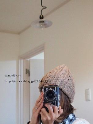 ニット帽が届く_e0214646_15553927.jpg