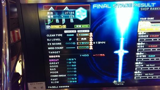 f0019846_1573833.jpg