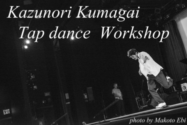 Kazunori Kumagai Tap Dance Workshop_f0137346_235250.jpg