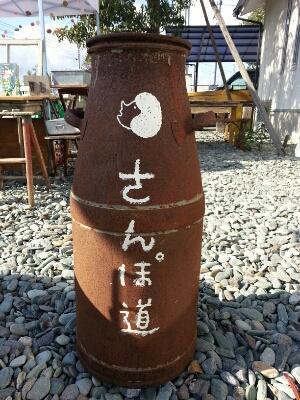 さんぽ道の一日_c0172049_21401139.jpg