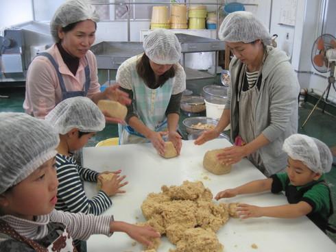 お味噌の手作り体験 in 三潴郡大木町_b0206253_15153044.jpg