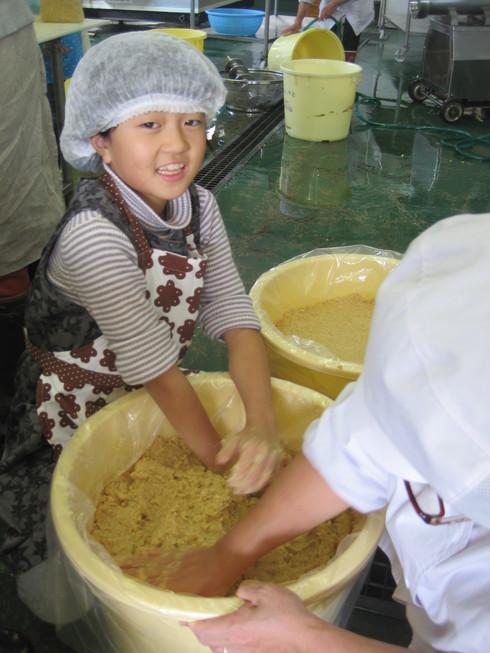 お味噌の手作り体験 in 三潴郡大木町_b0206253_15164093.jpg