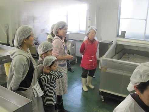 お味噌の手作り体験 in 三潴郡大木町_b0206253_1584771.jpg