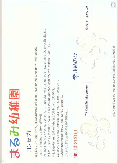 b0049355_1781272.jpg