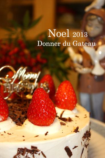 クリスマスケーキ2013_d0110462_18401212.jpg