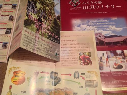 『中山道手仕事のおはなし』お知らせ_b0153663_18164841.jpg