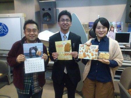 FMいるか、週刊まち日和に生出演_b0106766_21403371.jpg