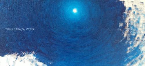 満月のひかりを描く。_b0240382_23124399.jpg